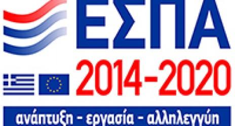 Όσα πρέπει να γνωρίζετε για τα αποτελέσματα ΕΕΤΑΑ παιδικοί σταθμοί ΕΣΠΑ