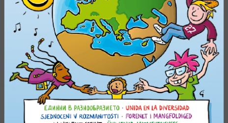 Δωρεάν Εκπαιδευτικό Υλικό από την ΕΕ