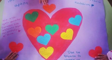 Αποταμιεύουμε αγάπη και να  Ξοδεύουμε καλοσύνη!