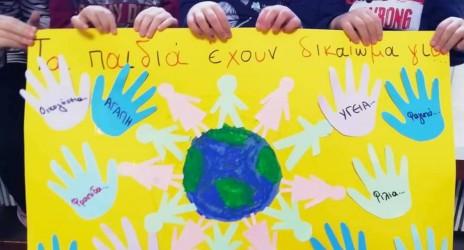 30 χρόνια από την υπογραφή της Σύμβασης των Δικαιωμάτων του Παιδιού (1989 – 2019)