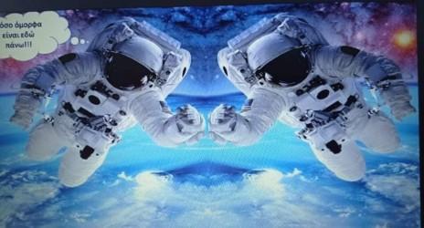 Γιορτάζουμε τη Διεθνή Ημέρα Πτήσης του Ανθρώπου στο Διάστημα 🚀