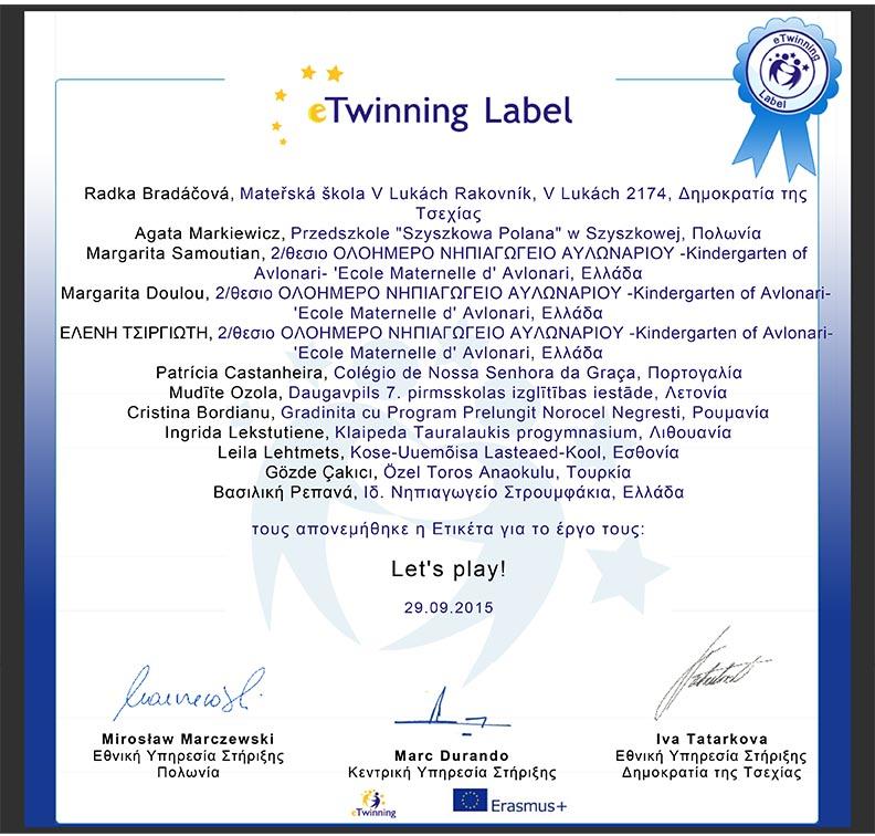 etwinning_certificate_lets play-1