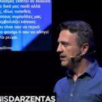 Ο παιδίατρος Αντώνης Δαρζέντας, μας λύνει όλες τις απορίες για την «ύπουλη» Μηνιγγίτιδα Β και εξηγεί πώς να προστατεύσουμε τα παιδιά μας