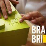 Η Lego λανσάρει τη σειρά Braille Bricks για τυφλά ή μερικής όρασης παιδιά!