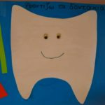 Επίσκεψη οδοντίατρου στην τάξη μας