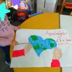 Παγκόσμια ημέρα δράσης για το κλίμα, Παρασκευή 25 Σεπτεμβρίου